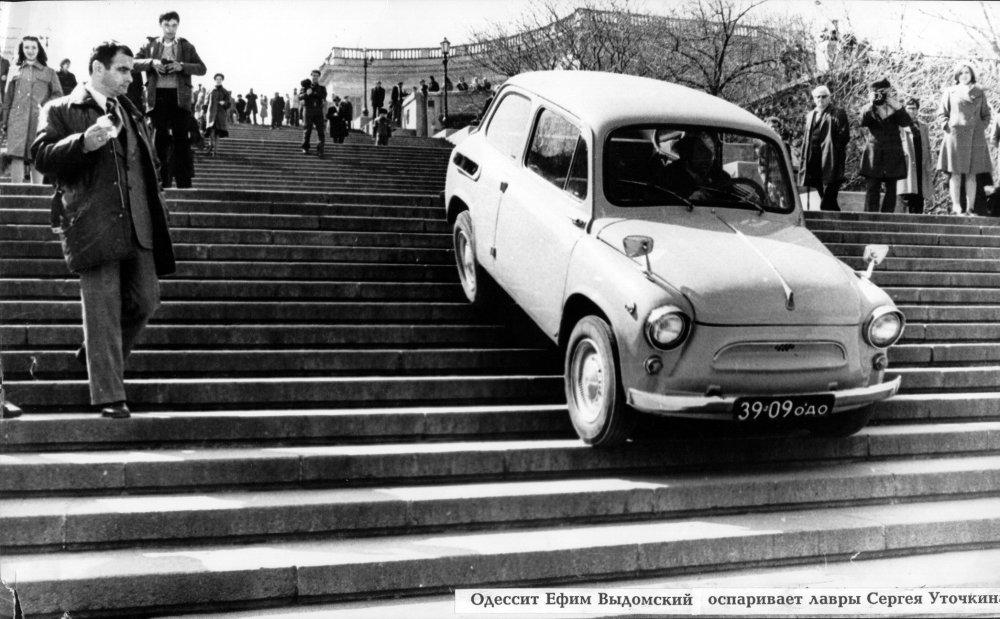 потемкинская запорожец авто