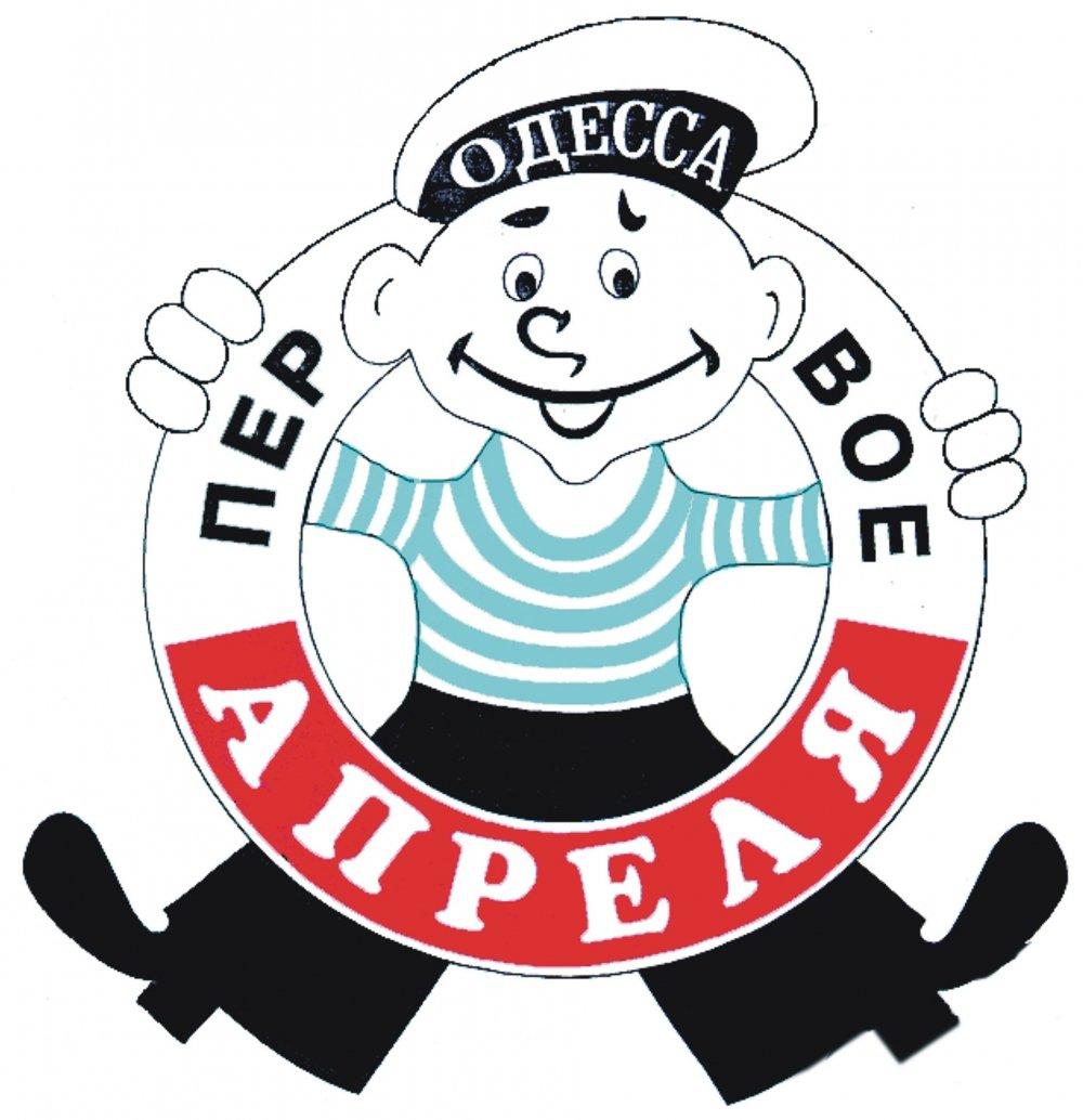 одесская юморина логотип