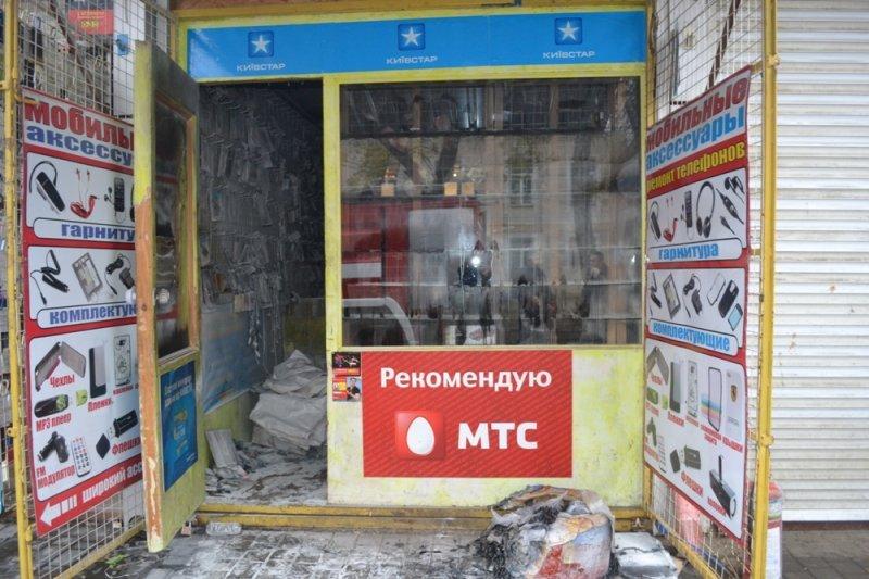 Новости украины от голос америки