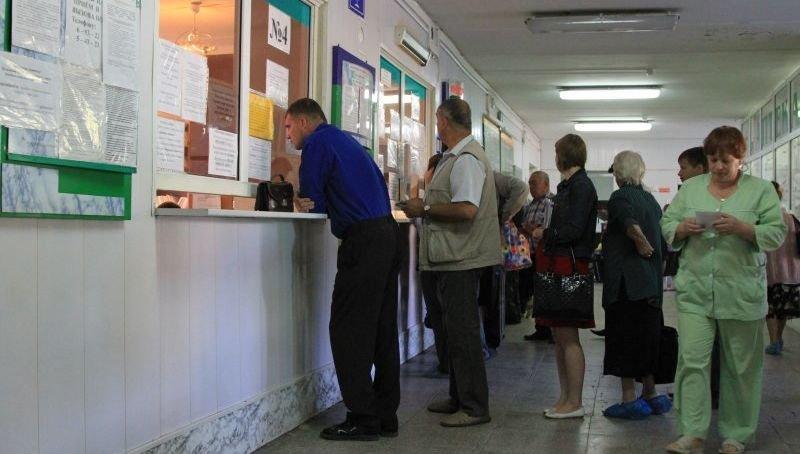 234 поликлиника москва