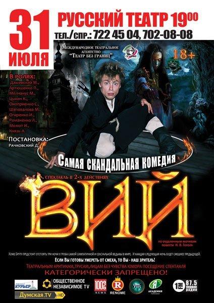 russkaya-vzroslaya-dama-i-paren