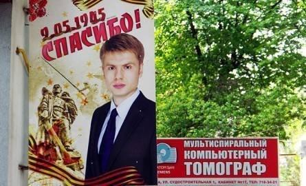 Отчет Луценко в Раде планируется на 24 мая, - Гончаренко - Цензор.НЕТ 4698