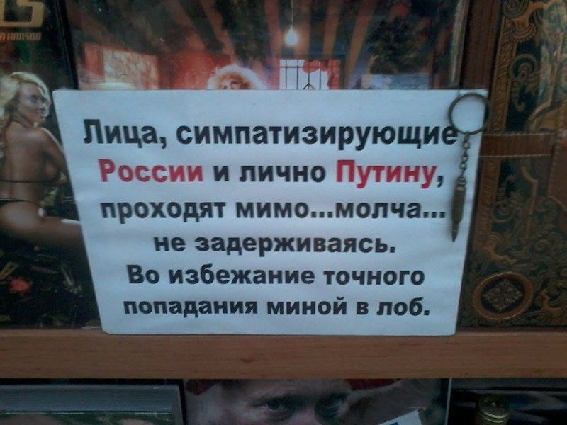 Подозреваемые в незаконном изготовлении ГСМ в Винницкой области предстанут перед судом - Цензор.НЕТ 5826