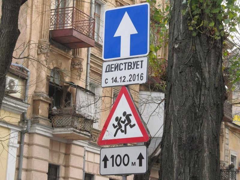 Правила проезда перекрестков с круговым движением в 2017