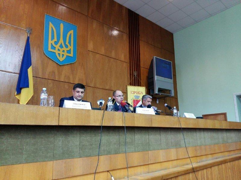 Последние новости в москве 2016