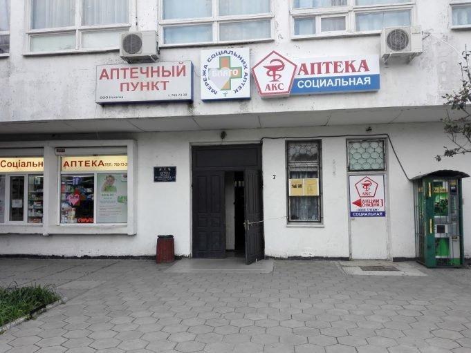 Детская поликлиника в харькове октябрьский район