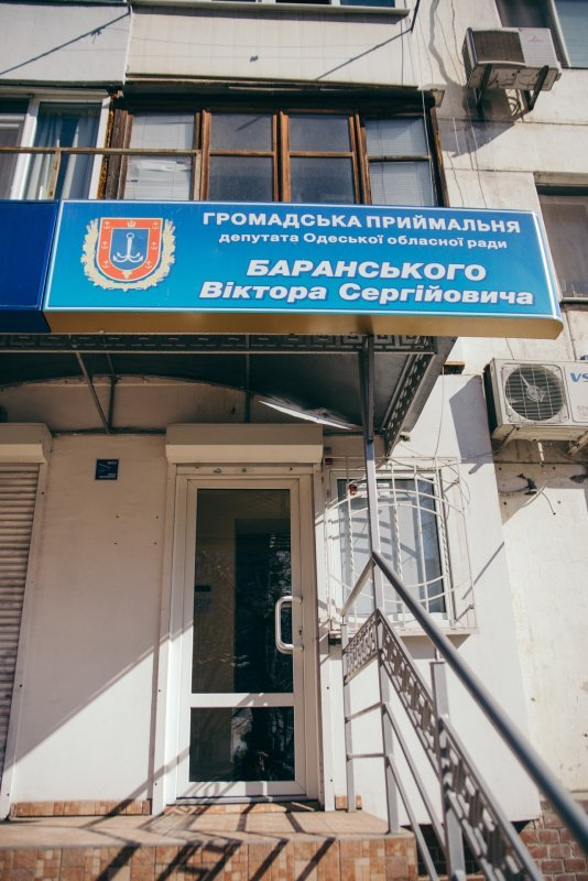 Депутатский прием в Киевском районе - Одесская Жизнь dbaaad769509b