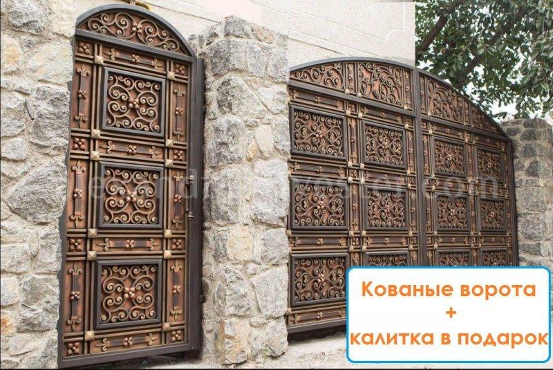 Изготовление кованых автоматических ворот