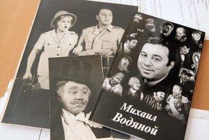 Одесская музкомедия