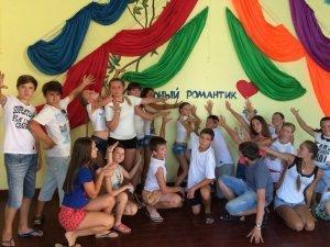 В детском лагере «Юный романтик» дан старт последнему заезду