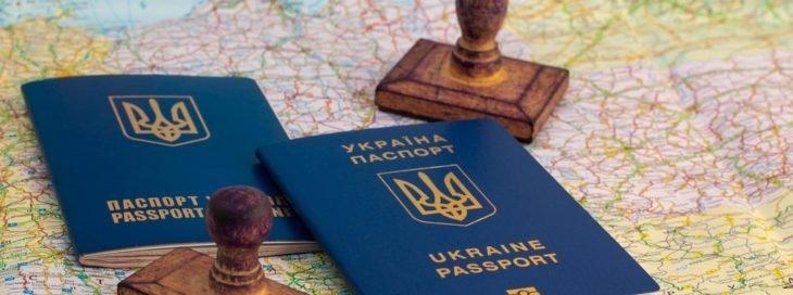 Паспорт гражданина украины для выезда за границу что это такое