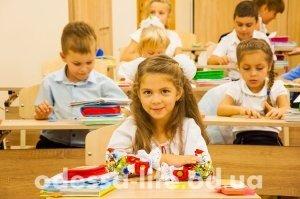 «Новая украинская школа»