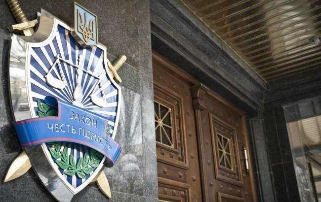 ГПУ проводить обшуки у Нацкомісії з цінних паперів