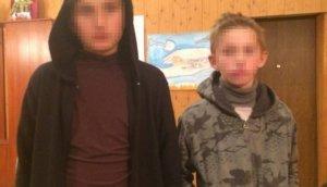Дети сбежали из приюта в Одессе: розыск пропавших