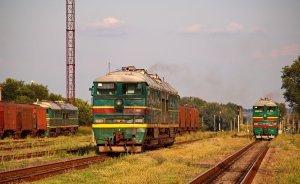 Наши поезда