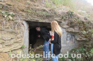 Одесское подземелье