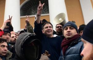 Саакашвили и его сторонники