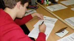Подготовка ко вступительным экзаменам
