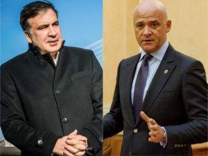 Геннадий Труханов и Михаил Саакашвили