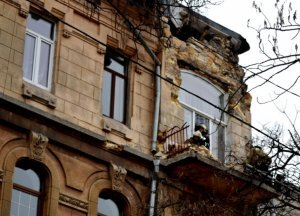 Разрушение памятника архитектуры