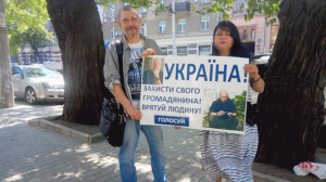 Андрей Новичков: убийца или жертва дипломатии?