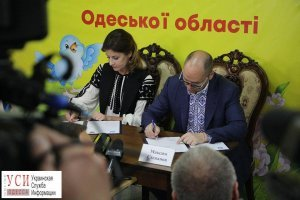 Максим Степанов подписал меморандум с Мариной Порошенко