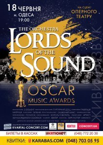 Концерт Oscar Music Awards от Lords of the Sound