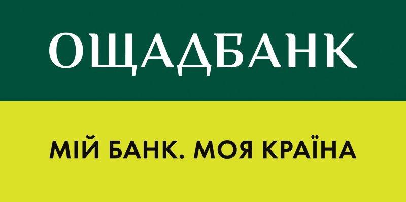 Кредит 1000000 рублей, Выдаём деньги на Ваших условиях