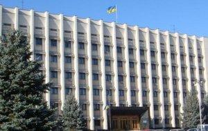 Одесский областной совет