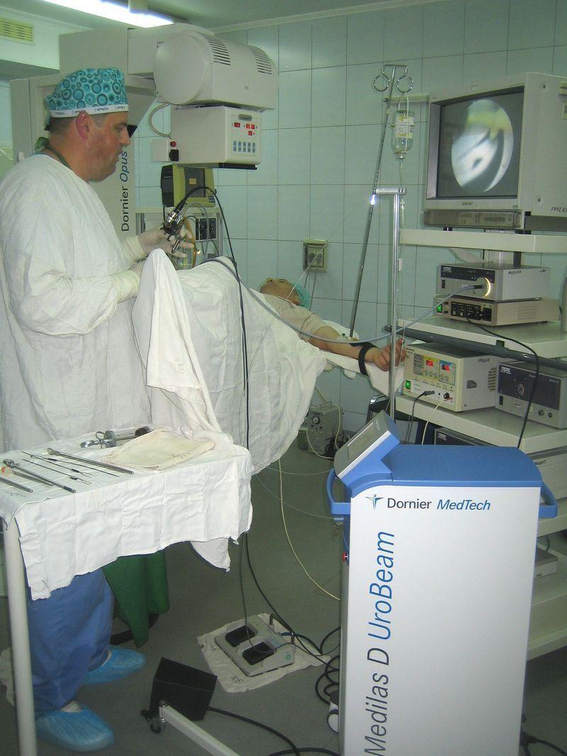Лечение простатита израильское оборудование