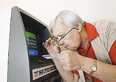 Картинки по запросу пенсионеры банк картинки
