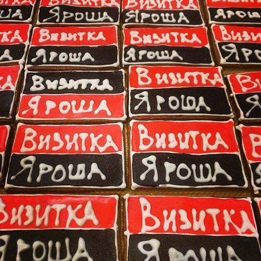 http://odessa-life.od.ua/upload/image/10653540_756870787706545_212744946357348048_n.jpg