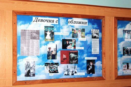 В Одессе появился зал памяти Анны Яблонской