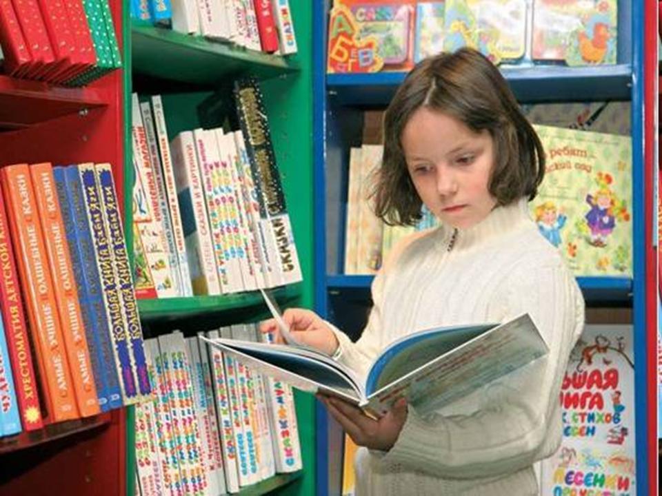 Картинки для детей в год литературы