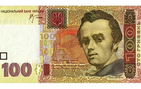 Одесситам на заметку: к пенсиям прибавят по 100 гривен - Новости ...