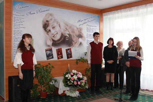 В Одессе открыли зал памяти Анны Яблонской
