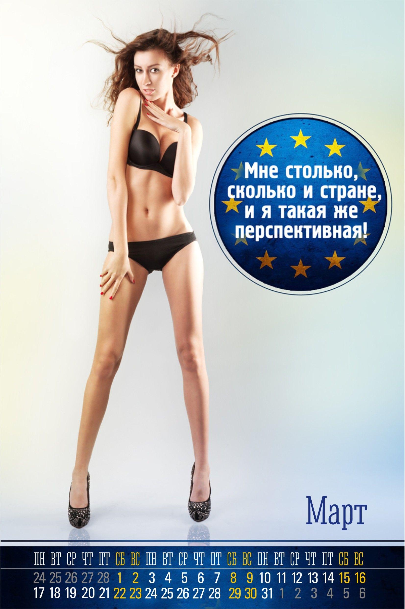 Одесские эротические фото фото 89-508