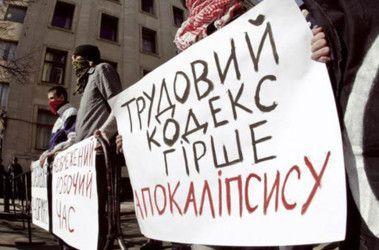 Трудовой договор Одесская улица можно ли сдавать 2 ндфл по почте
