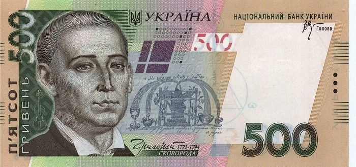 Посетители кафе расплатились фальшивой купюрой в 500 гривен ...
