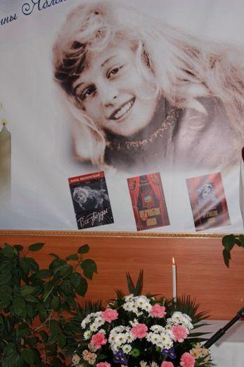 В Одессе почтили память погибшей писательницы