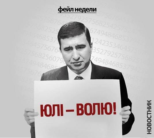 Маркова обвинят в убийствах и миллиардных ограблениях: он пройдет весь абсурд той системы, которую раньше обслуживал, - Луценко - Цензор.НЕТ 8748