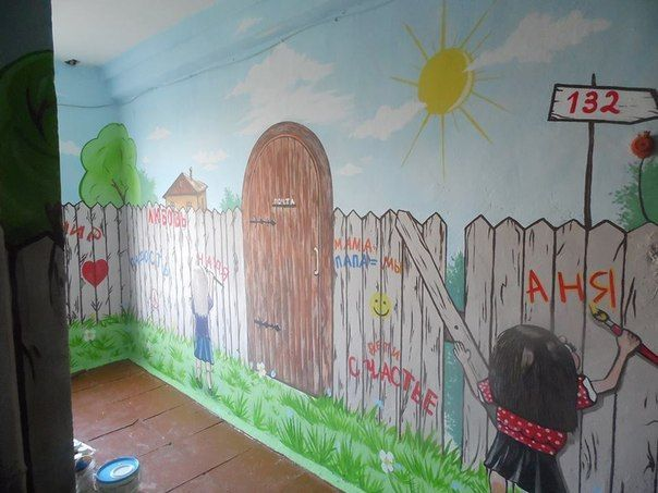Рисунок на стене дома на улице своими руками