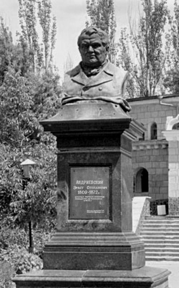 Памятник Андреевскому