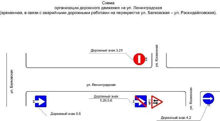 схема движения трамваев одесса