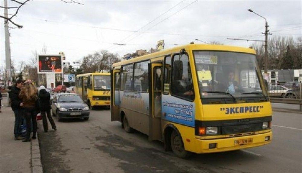 В Одессе 15 января около 16.00