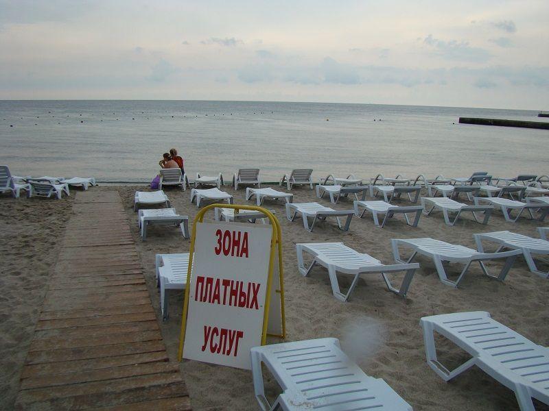 Платный пляж одесса 73