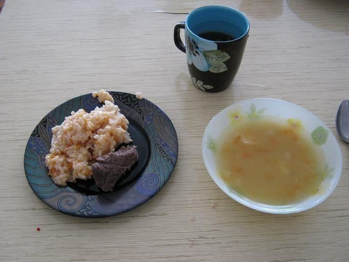 новогоднего время обеда в больнице один важный