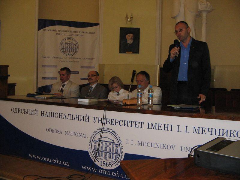 Конференция 2012 года по истории казачества в Одесском национальном университете