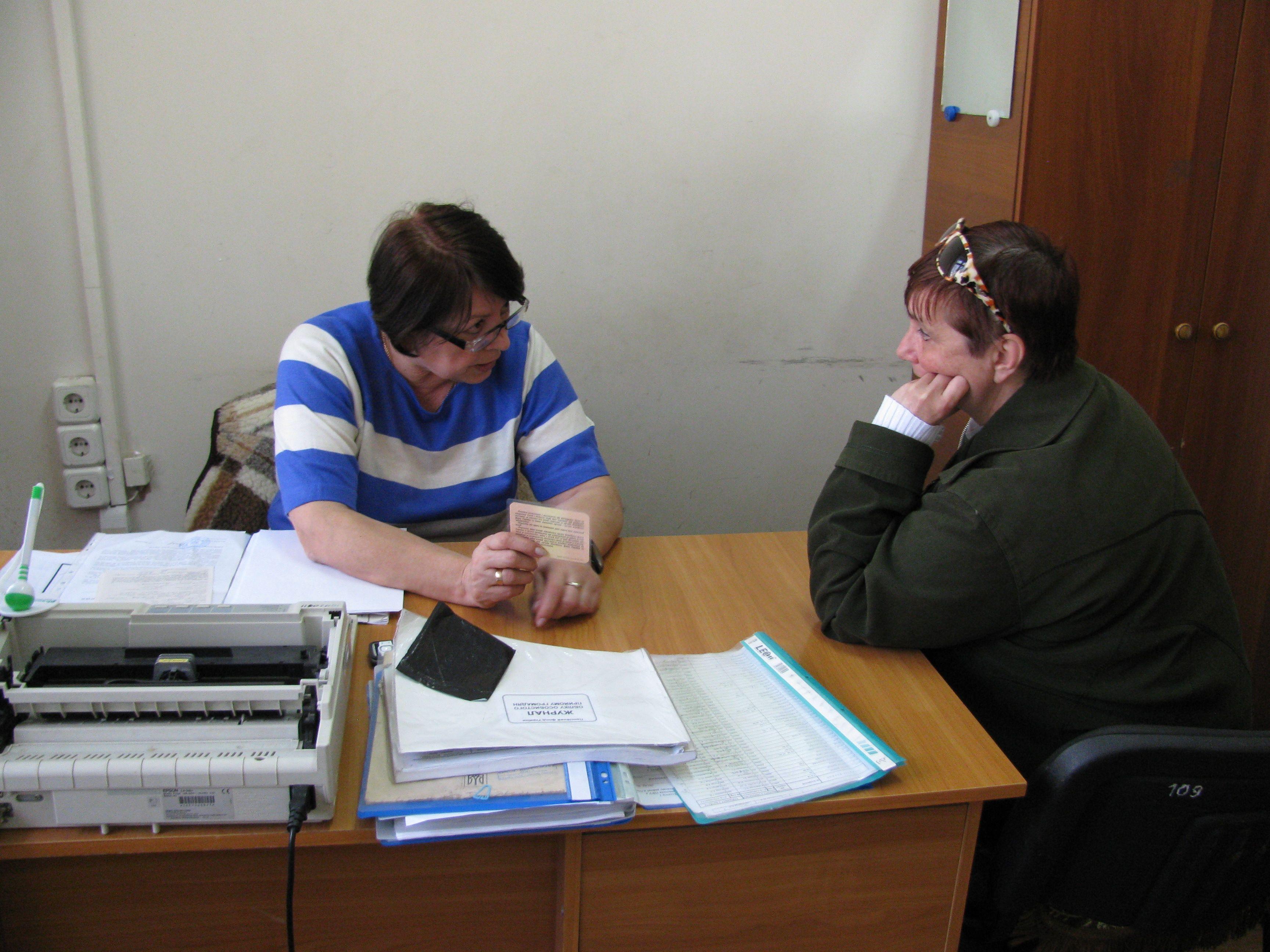 Работа пенсионерам в уфе вакансии уфа