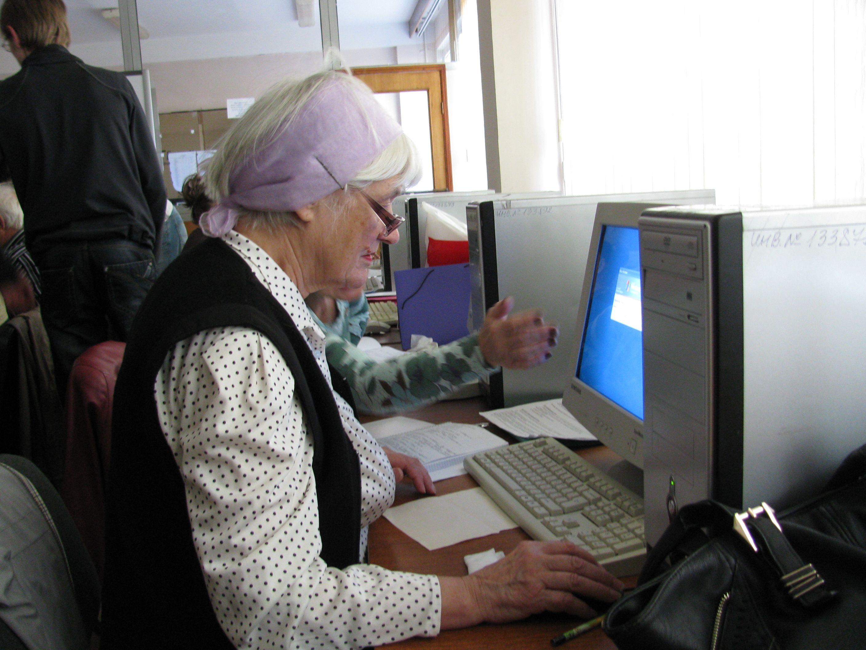 Комсомольск-на-амуре проезд в общественном транспорте пенсионеров